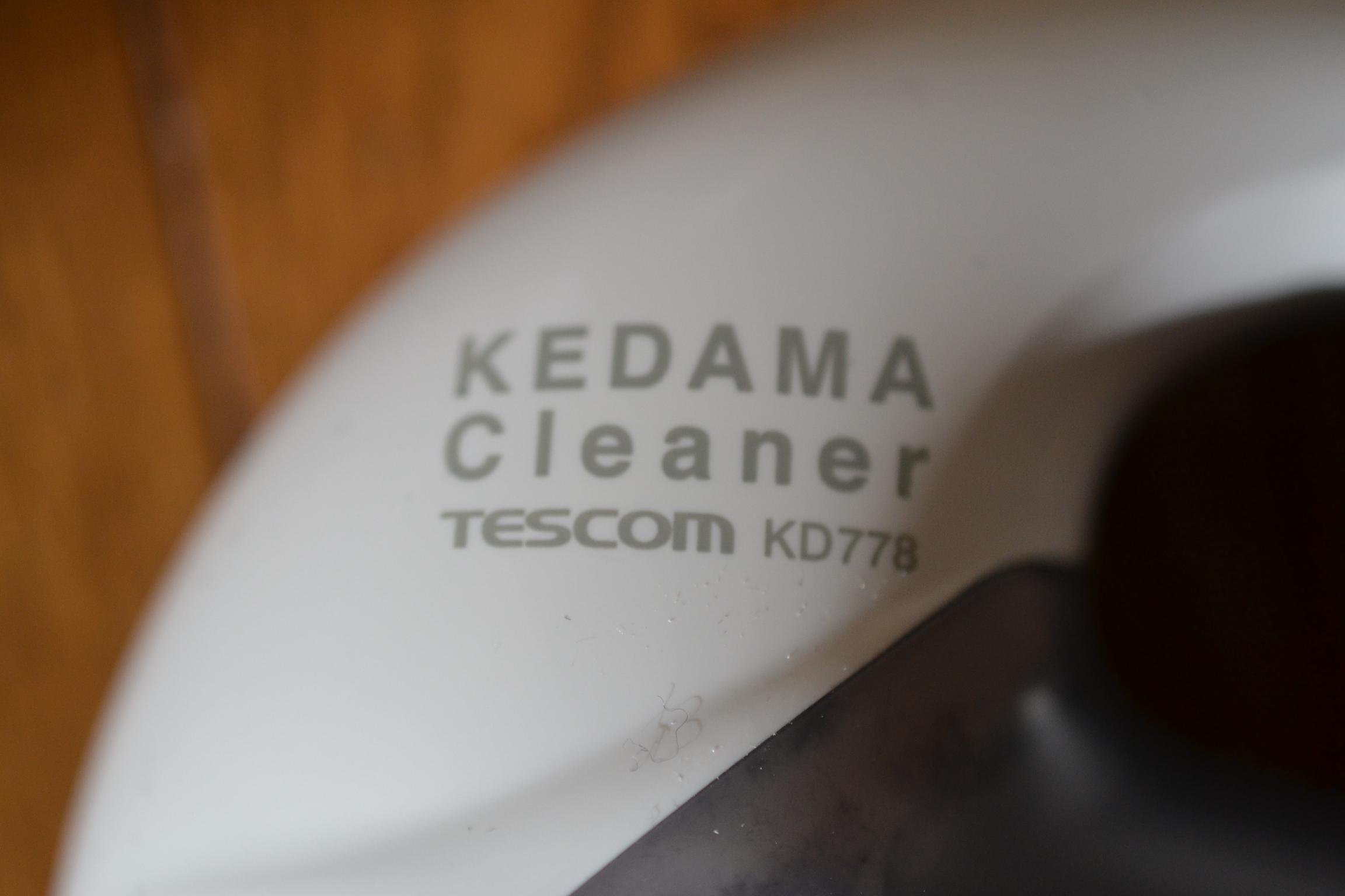 TESCOM 毛玉クリーナー KD778ロゴ