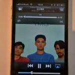 iPhoneとBELKIN iPhone/iPod用ブルートゥース ミュージック レシーバー F8Z492JAをつなぐ
