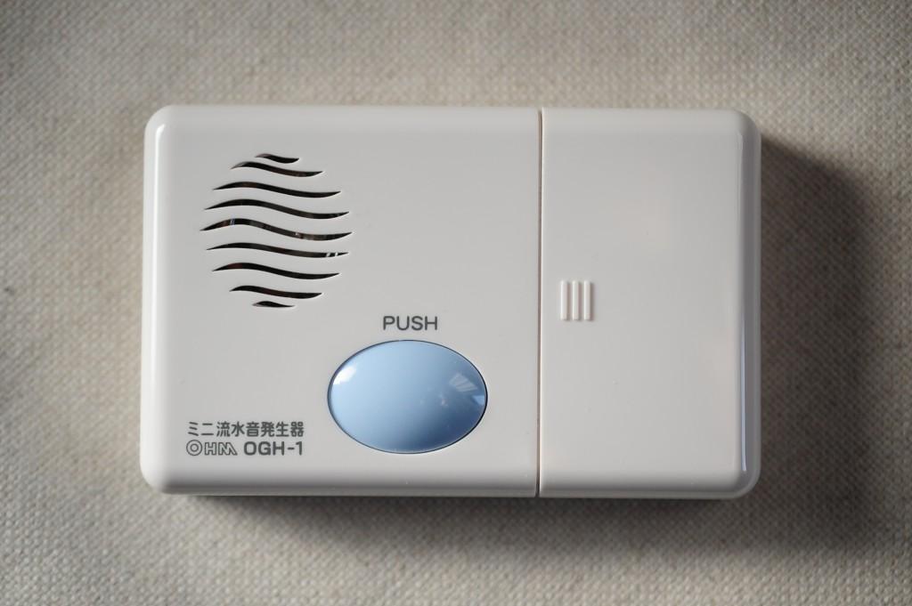 トイレの音消し ミニ流水音発生器 OGH-1