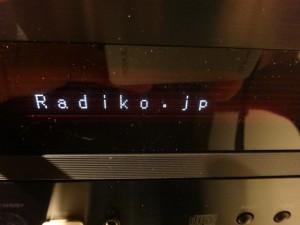 ONKYO CR-N755のインターネットラジオはRadikoもいけます!