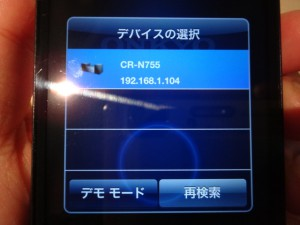 ONKYO CR-N755とONKYO Remote2を接続