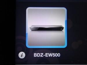 ソニー デジタルHDチューナー内蔵HDD 500GB搭載ブルーレイディスク/DVDレコーダー BDZ-EW500で収録した映像をiPad側でストリーム再生する