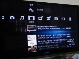 SONY ブルーレイディスク/DVDレコーダーBDZ-EW500 XMB XMB(クロスメディアバー)