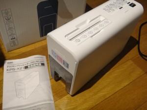 コクヨS&T 超静音 コンパクト シュレッダー RELISH pix 2リットル (約幅11×奥行31cm) ハイセキュリティ細断(2×11mm) ピンク KPS-X21