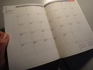 充実したカレンダーページ。前後一ヶ月カレンダももちろん掲載。