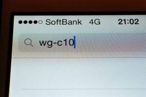 "App Storeで""wg-c10""と検索する"