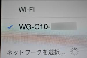 WG-C10-***を選択