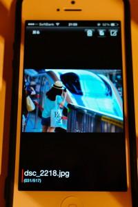 見えました!しかしこのタイミングではまだiPhone側に画像は転送されていません。