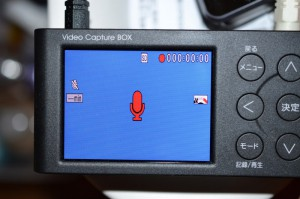 録音中は赤いマイクアイコンが表示されます。タイムコードも表示されます。