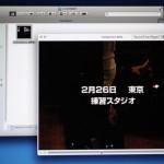 ビデオキャプチャーBOX GV-VCBOX(アナ録) | アナログビデオテープからSDカード経由で、Macパソコンへ動画ファイルをダビング・保存する方法