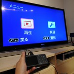 IO DATAアナ録 GV-VCBOX レビュー |本体からテレビをHDMI接続。リビングのテレビですぐに再生もできる(MP4再生機能付)。