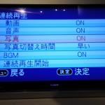 IO DATAアナ録 GV-VCBOX レビュー |本体からテレビをHDMI接続。リビングのテレビですぐに再生もできる(スライドショー機能付)。