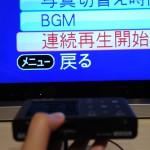 IO DATAアナ録 GV-VCBOX レビュー |本体からテレビをHDMI接続。リビングのテレビですぐに再生もできる(スライドショー機能付)