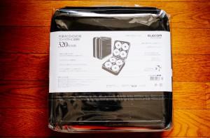 320枚のCDを収納できるケース ELECOM CCD-H320レビュー