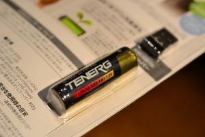 単3乾電池1本付属。