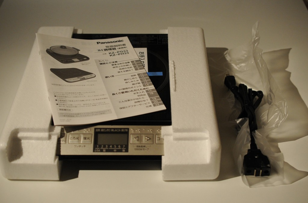 パナソニック IH調理器 ブラック KZ-PH33-K購入レビュー
