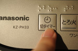 継ぎ目のないボタンは、汚れがボタンに入りにくく、拭き取りやすいです。