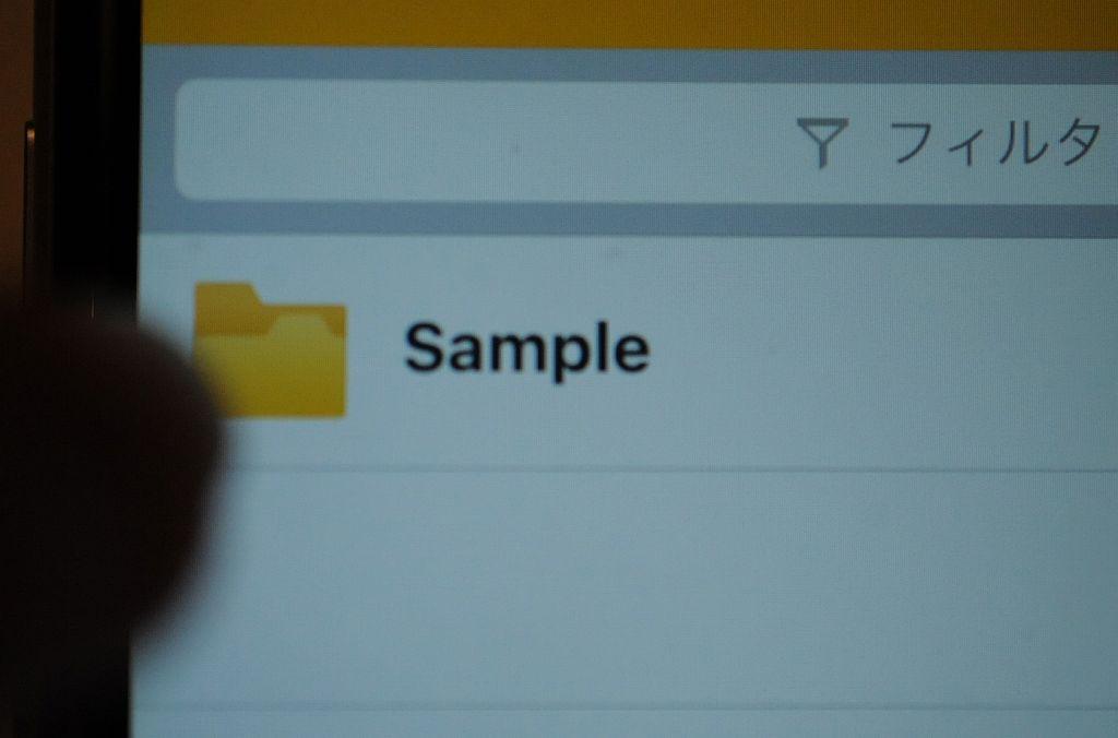 作成した「Sample」フォルダを見てみると・・・