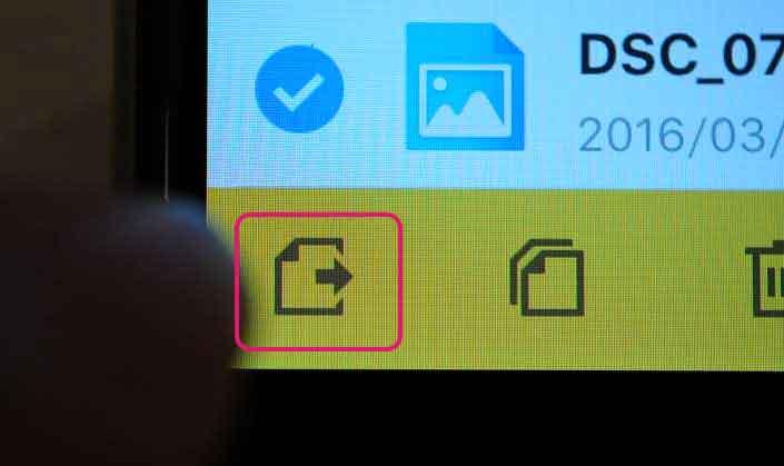 DS fileアプリ左下にあるこのアイコンをタップします。