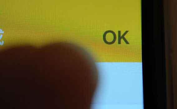 つづいて画面右上にでてきた「OK」をタップ。