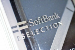 SoftBank SELECTION iPhone 6/6s EQUAL standかなりおすすめです。
