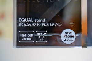 折りたためるケースSoftBank SELECTION iPhone 6/6s EQUAL stand。