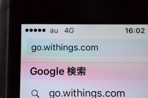 go.withings.comへ遷移します。